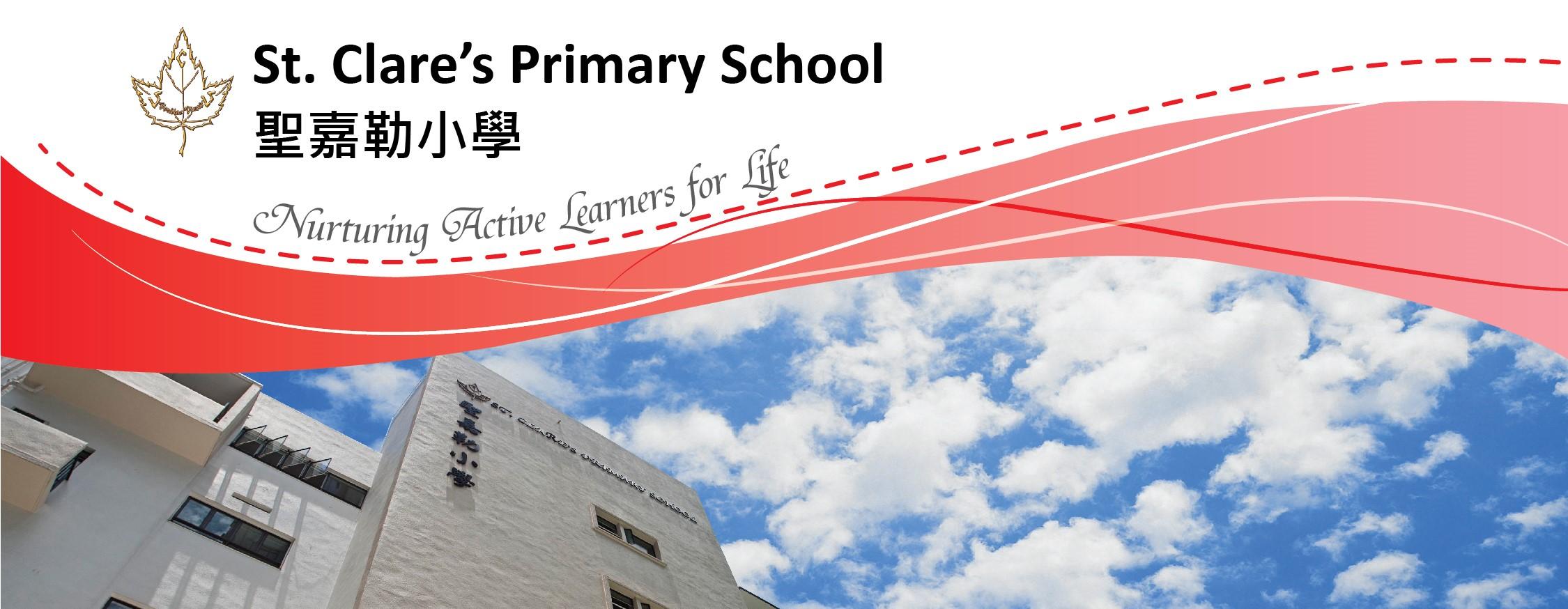 St. Clare's Primary School